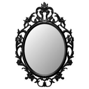 Ikea ungdrill spejl